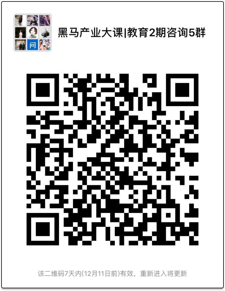微信图片_20181204145054.jpg