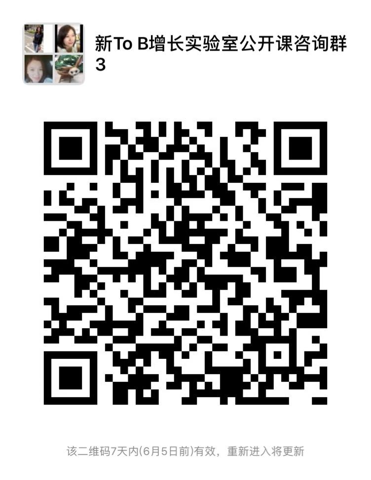 微信图片_20190529224155.jpg