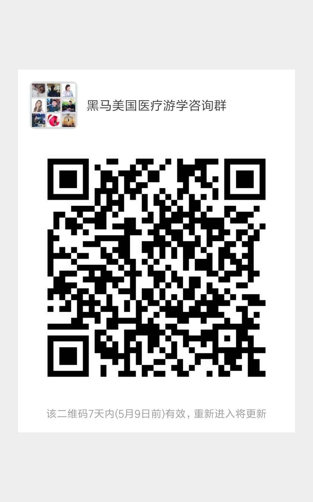 WechatIMG4203.png