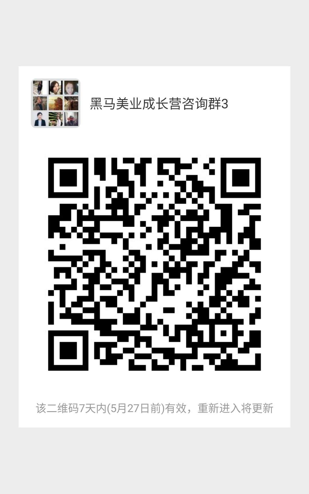 35afc13d275cf0fd5230e8d1d829395.jpg