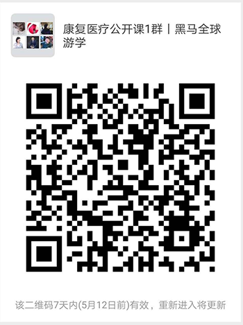 WechatIMG480.png