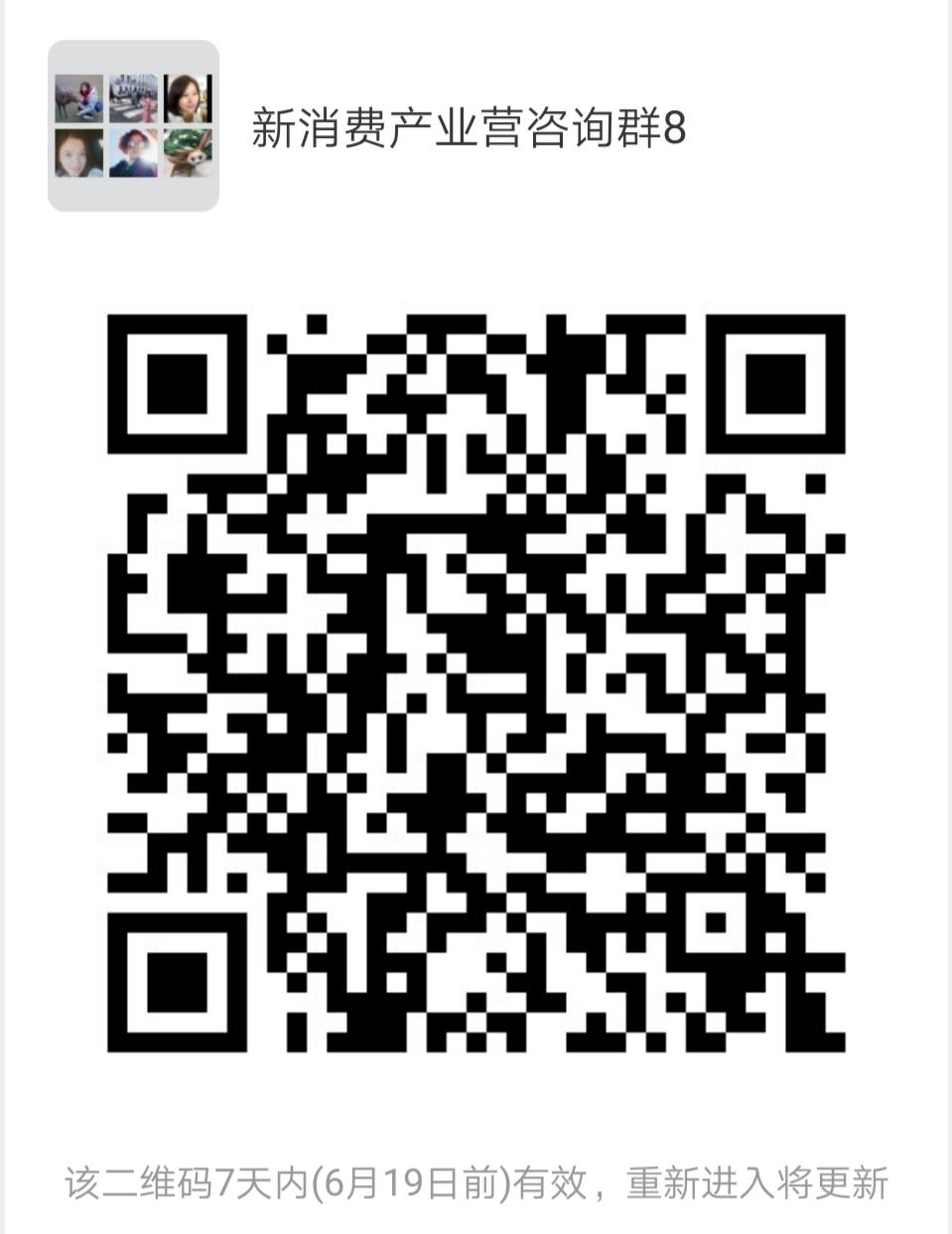 微信图片_20190612185046.png