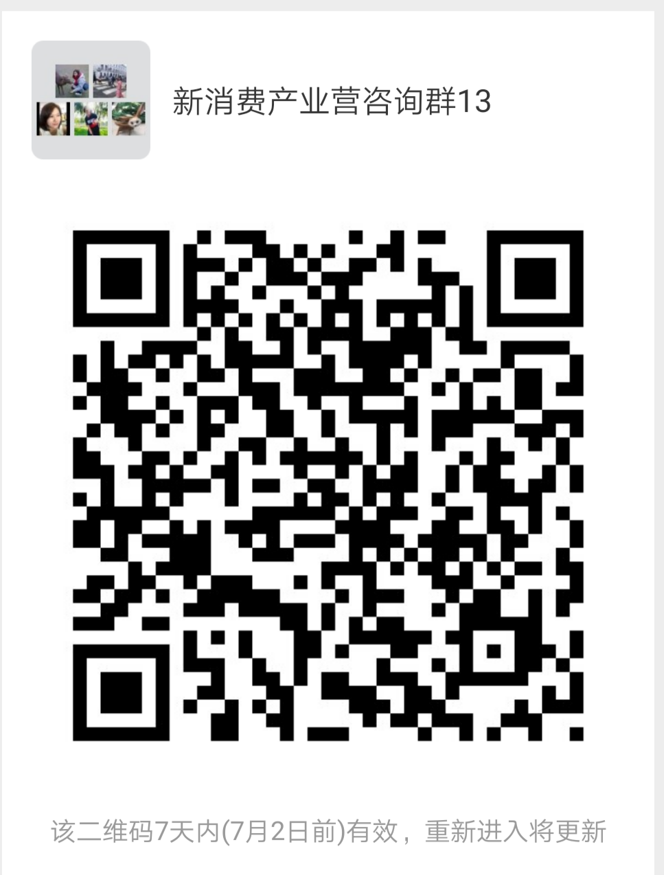 87fc3ba06b827a8bd70d7615a12b58f.png
