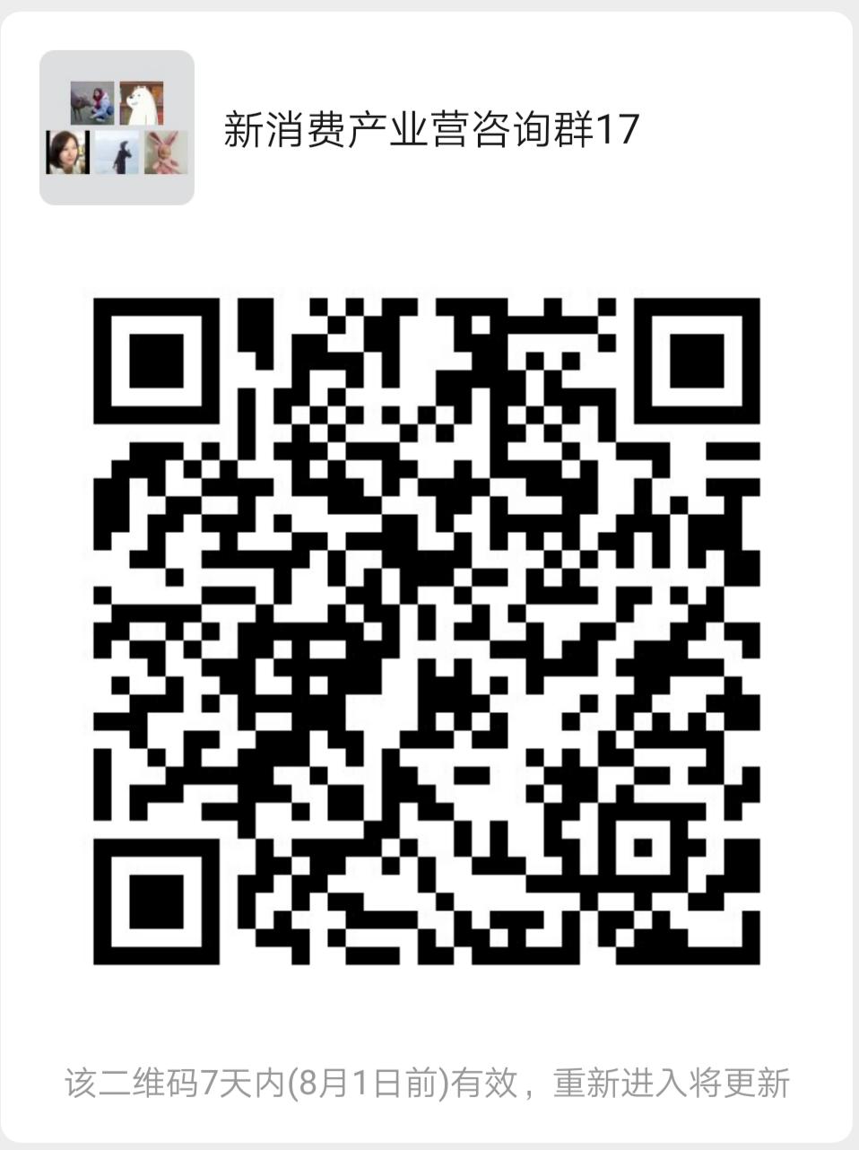 微信图片_20190725100450.png