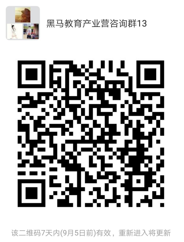 微信图片_20190829171413.jpg