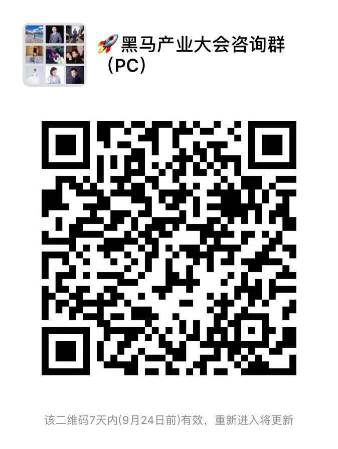 微信图片_20190917184544.jpg